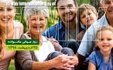 flexan 25-2-98 family-01