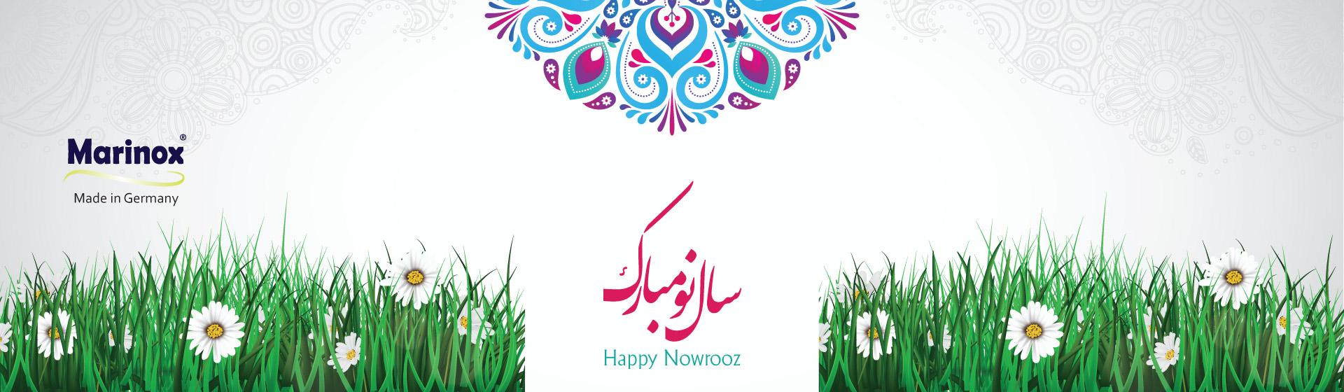 Happy-Nowrooz-marinox-26-12-98